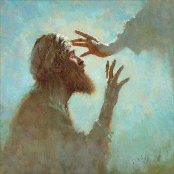 """BLCF""""jesus-heals-a-blind-man3"""