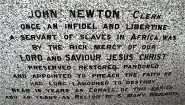 BLCF: newton_tombstone