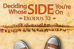 BLCF: Exodus-32