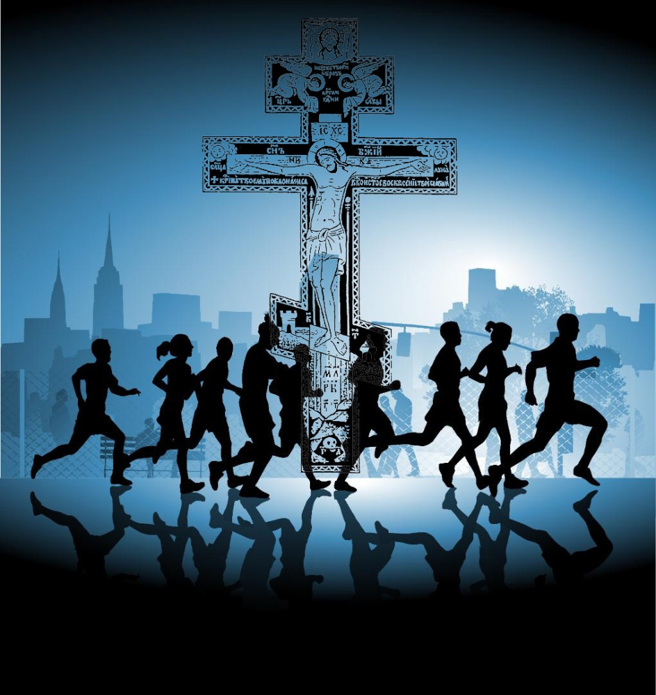 Are You Running from God's Judgment or towards His Grace? (2/6)