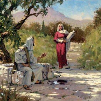 BLCF: Jesus&Samaritan_Woman_at_the_well