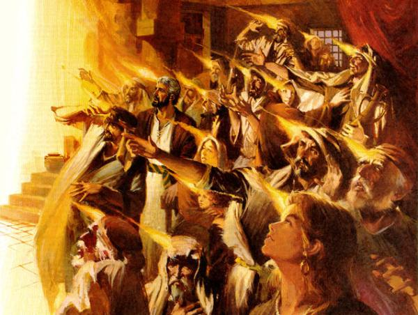 BLCF: pentecost1